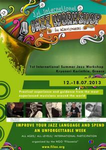 SUMMER JAZZ WORKSHOP KRYONERI 2013